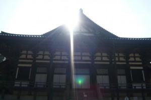 kouyasan